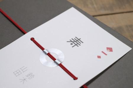 noshi-box2